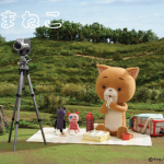 Cute Things from Japan – Komaneko