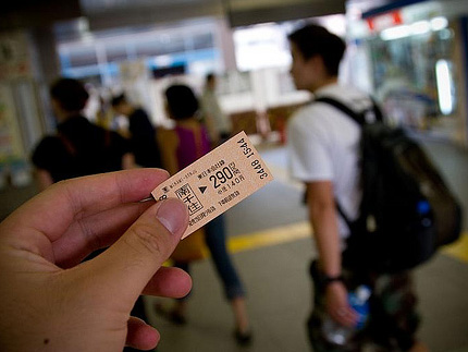 japan train ticket