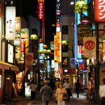 Safety Tips for Travelling to Japan