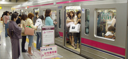 Safety tips Japan - Women travellers