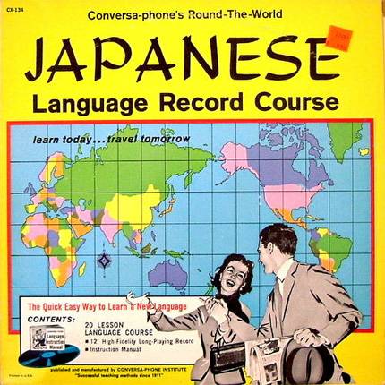Learn Japanese record