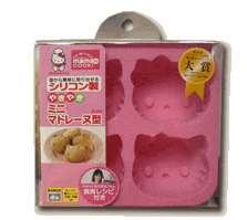 Hello Kitty Muffin Molds