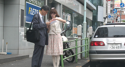Asking directions in Japanese