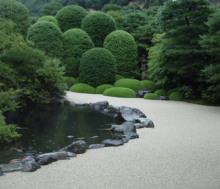 Adachi Garden