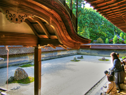 Ryoan-ji
