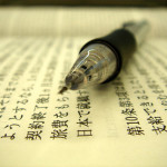 Remebering the Kanji – An Introduction to the Heisig Method