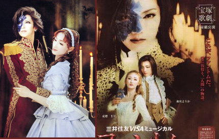 Takarazuka Revue I Heart Japan Japan Travel Tips And