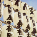 Remembering The Kanji – Revisited