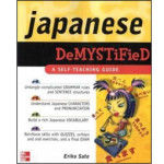 Japanese Demystified: Book Review