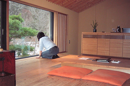 What is a ryokan?
