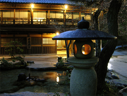 Best Ryokan Japan - Iwaso Ryokan