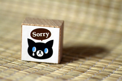 Stamp that says Sorry