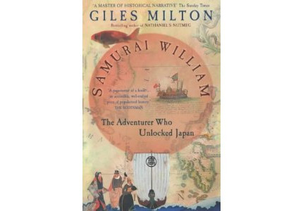 Samurai William book cover