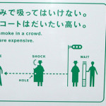 Japan Wants Your Travel Advice