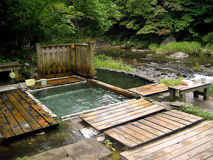 Outdoor Japanese Onsen