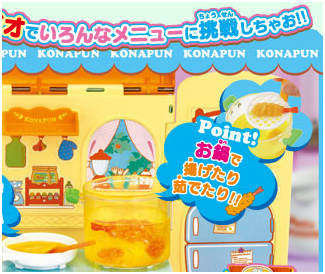 Konapun kitchen set