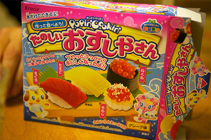 Popin Cookin box