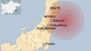 Quake epicenter