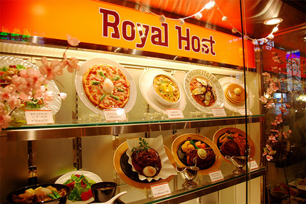 Royal Host Restaurant Japan