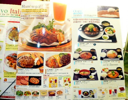 Japanese restaurant review royal host i heart japan for Akina japanese cuisine menu