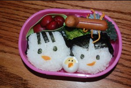 How to make bento