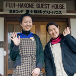 Fuji Guest House Hakone – Ryokan Review