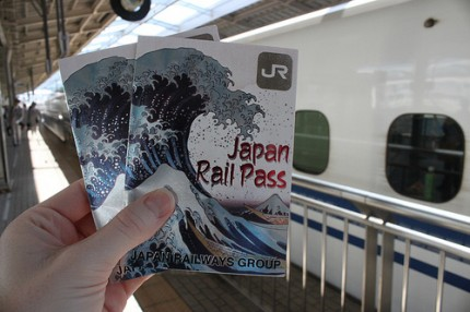 JR Pass Japan Travel Tips
