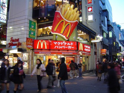 MacDonalds Japan