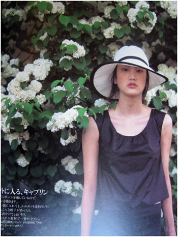 Japanese girl in wide brimmed hat