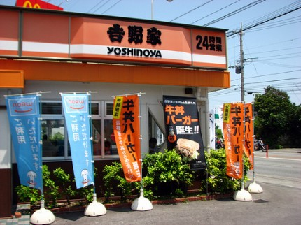 Yoshinoya Japan