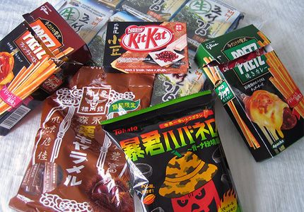 Japanese treats and snacks