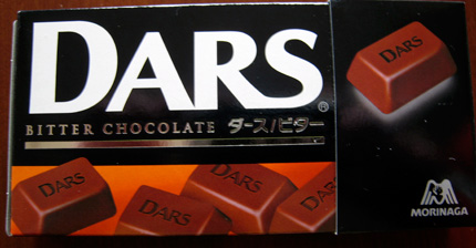 Dars Chocolate Bar