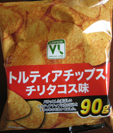 Japanese chips