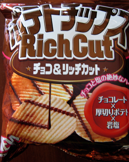 Rich Cut Potato Chips