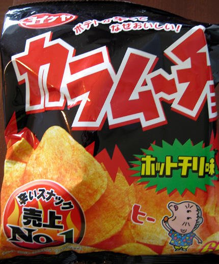 Japanese potato chips