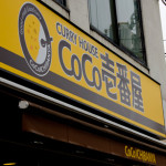 Japanese Restaurant Review – Curry House CoCo Ichibanya