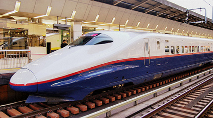 Shinkansen train in Japan