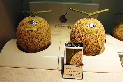 Japanese melons