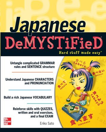 Japanese Demystified: A Self-Teaching Guide