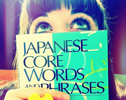 Japanese learning tools - Girl with book
