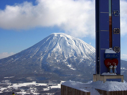Niseko Japan mountain