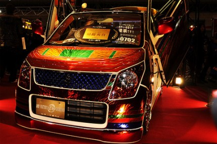 Japan custom designed van