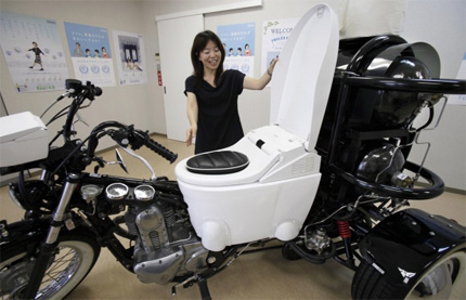 Japan toilet bike