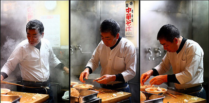 Japanese cook