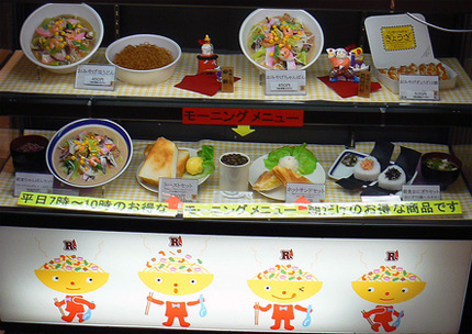 Japanese plastic food display