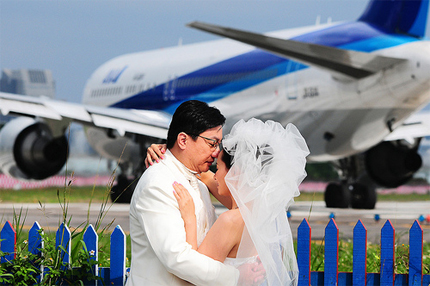 wedding at a airport