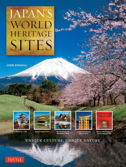 japan_world_heritage