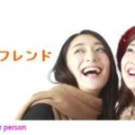 Japan Rent-a-friend